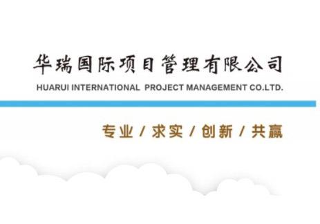3月:环境保护主题月